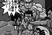 ゲイ 大阪 発展掲示板